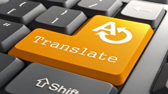 Penerjemah Tersumpah Akta Kelahiran