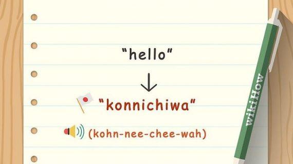 Ujian Penerjemah Tersumpah Bahasa Jepang
