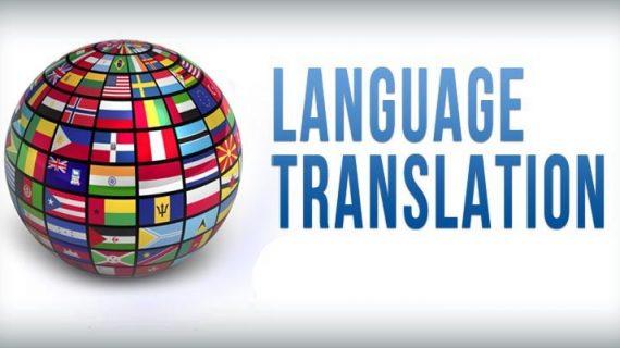 Sworn Translator Surabaya Barat