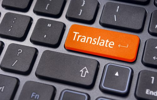 Translate Bahasa Inggris