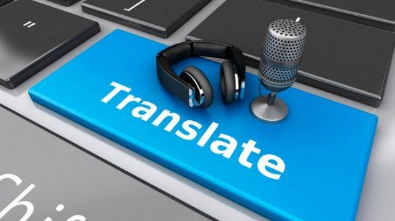 Translate Audio