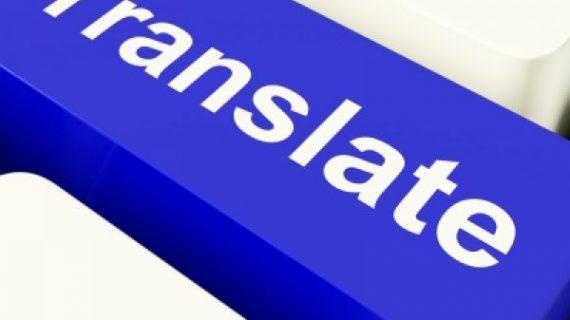 Translate Bahasa Indonesia ke Bahasa Inggris