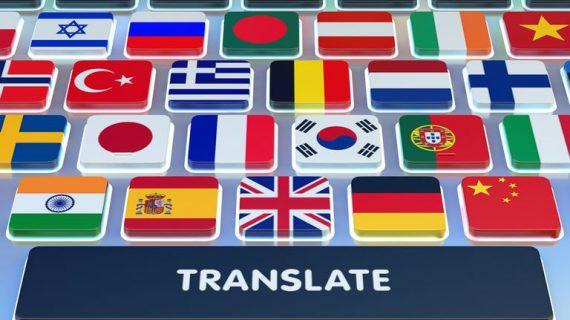Translate Bahasa Online