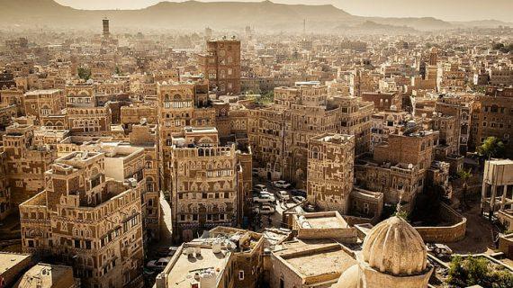 Translate Bahasa Yaman