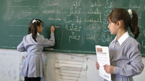 Translate Indonesia Arab