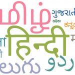 Translate Bahasa India