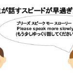 Translate Jepang English
