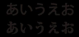 Translate Jepang Hiragana