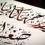 Translate ke Arab