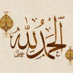 Translate Online Bahasa Arab