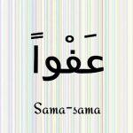 Translate Online Indonesia Arab
