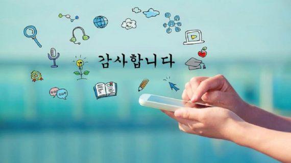 Translate Bahasa Hangul