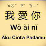 Translate Bahasa Indonesia Hongkong