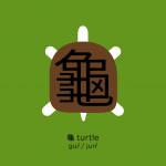 Translate Bahasa ke Mandarin