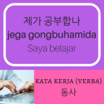 Translate Online Korea Indonesia