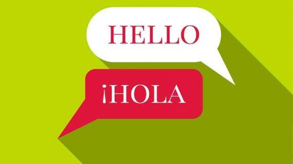 Translate Spanish ke Indonesia
