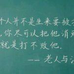 Translate Taiwan ke Indonesia