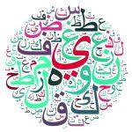 Translate to Bahasa Arab