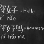 Translate to Chinese