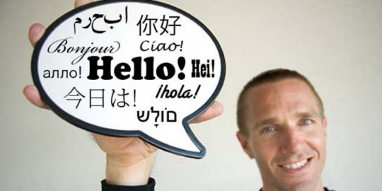 Translate Via Photo