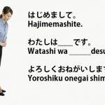 Translate Bahasa Jepang di Jakarta