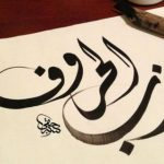 Translate B Indo ke Bahasa Arab
