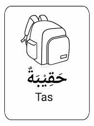 Translate B.Arab ke Bahasa Indonesia