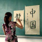 Translate Bahasa China ke Indo