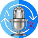Translate Bahasa Dengan Suara