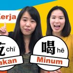 Translate Bahasa Indo ke Cina