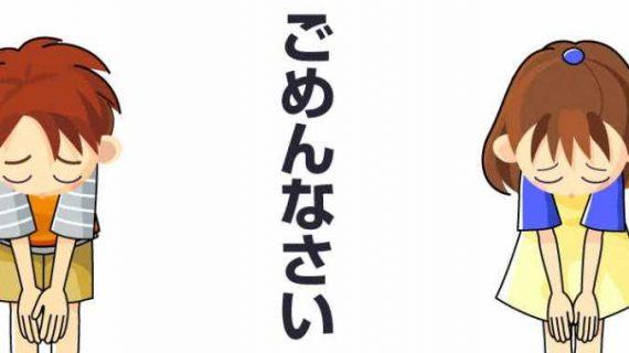 Translate Bahasa Indonesia Jepang ke Huruf Hiragana   Blog ...