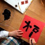 Translate Bahasa Cina ke Indonesia