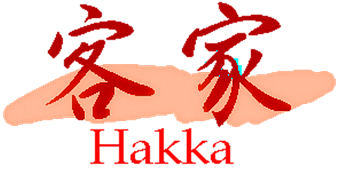 Translate Bahasa Hakka ke Indonesia