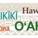 Translate Bahasa Hawaii ke Indonesia