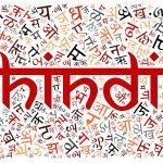Translate Bahasa Hindi Indonesia