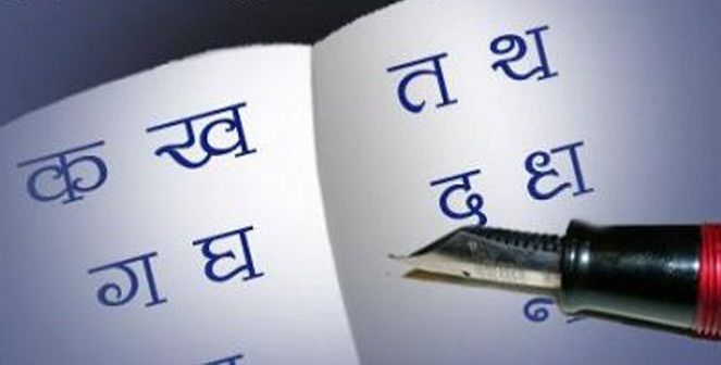 Translate Bahasa Hindi ke Indonesia   Blog Ling-go