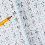 Translate Bahasa Hiragana