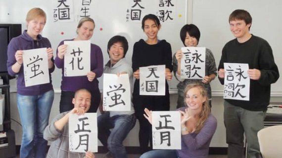 Translate Bahasa Jepang ke Indonesia