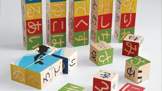 Translate Bahasa Jepang Hiragana Katakana