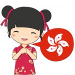 Translate Bahasa Kantonis