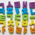 Translate Bahasa ke Korea