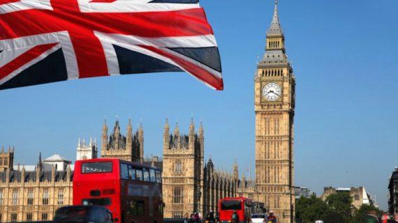 Translate Bahasa London ke Indonesia
