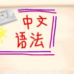 Translate Bahasa Mandarin ke Indonesia Online