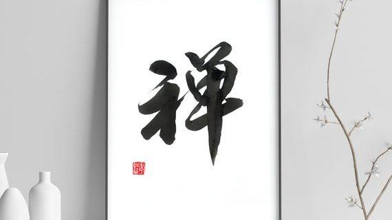 Translate Bahasa Mandarin dengan Foto