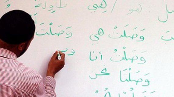 Translate Bahasa Arab Dengan Harakat