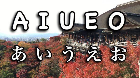Translate Bahasa Jepang ke Indonesia Online