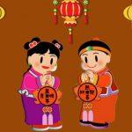 Translate Bahasa to Chinese