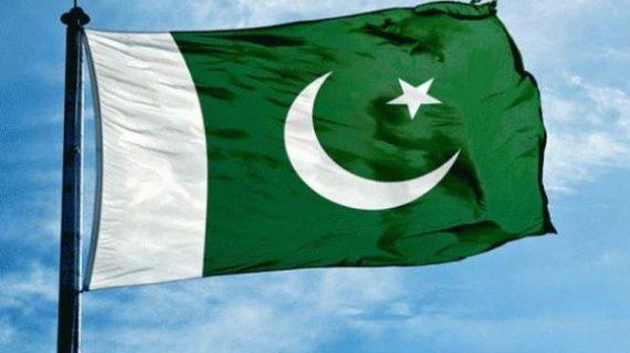 Translate Bahasa Pakistan