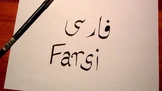 Translate Bahasa Persia