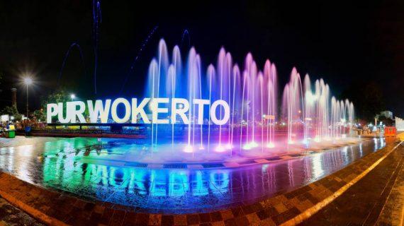 Translate Bahasa Purwokerto